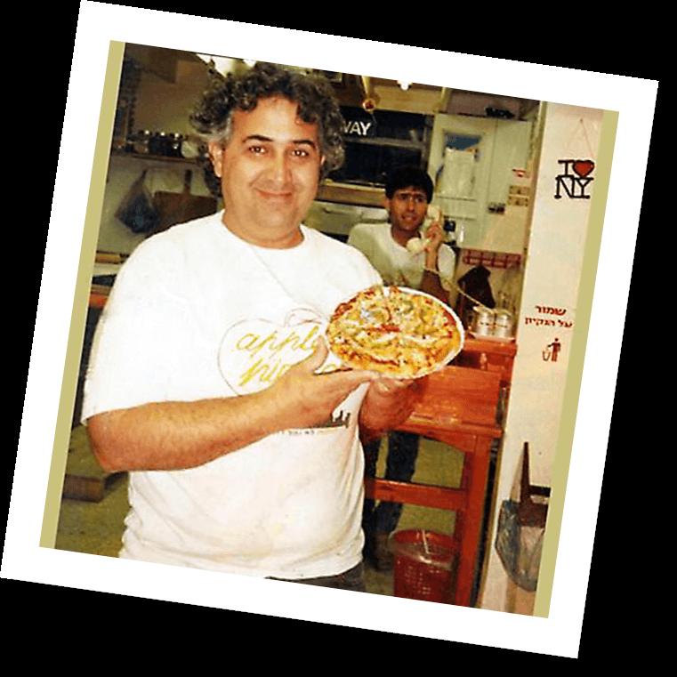 ביג אפל פיצה